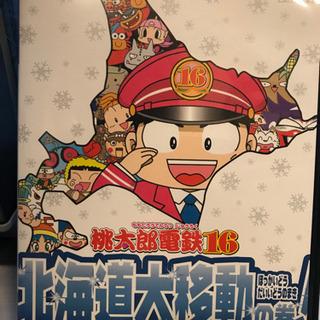 PS2 桃太郎電鉄16 北海道大移動の巻!