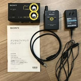 デジタルワイヤレスパッケージ ソニー DWZ-B30GB