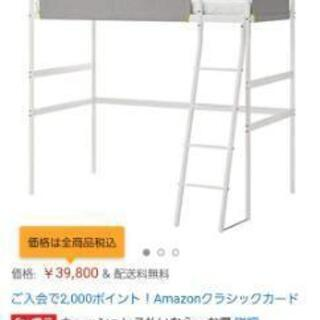 IKEA 二段ベット