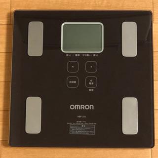【美品】オムロン体重体組織計