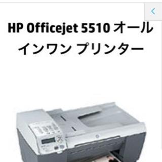 取引中→【ジャンク】HPオールインプリンター