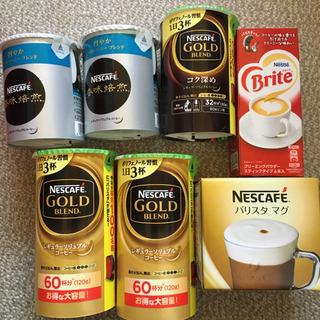ネスカフェ ネスレ コーヒー