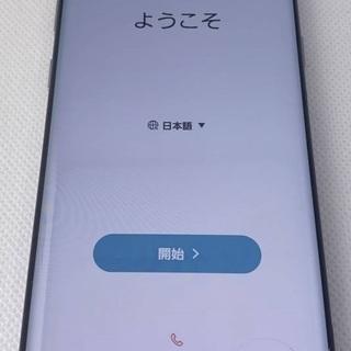 【値下げ15000円】DOCOMO Galaxy S8 SC-0...