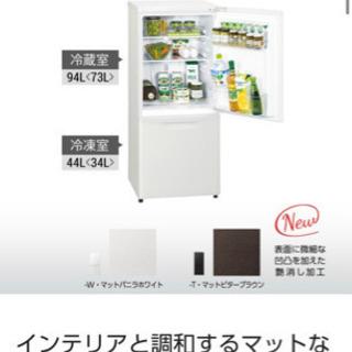 2019年製 冷蔵庫 Panasonic NR-B14BW