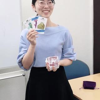 5/25(月)大阪 たった2時間で占い師になれる講座(zoom講...