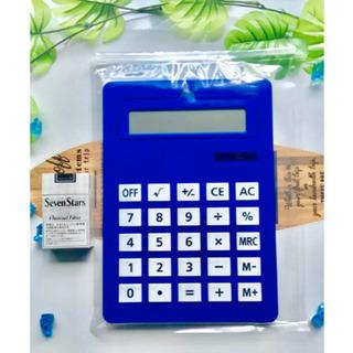 電卓(A4サイズ、ボタンと画面が大きタイプ) 青