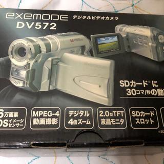 【 デジタルビデオカメラEXEMODE DV572 ★516万...