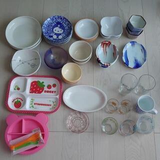 お皿、グラスなど 大量セット