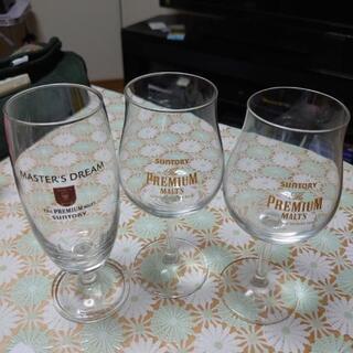 グラス ビールグラス ワイングラス  3点セット