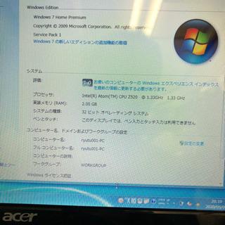 ACER ASPIRE ONE ZA3 Intel Atom CPU 2520 1.33GHz RAM 2GB Windows7 - 売ります・あげます