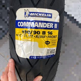 値段交渉可 ミシュラン コマンダーⅡ 130/90 フロン…