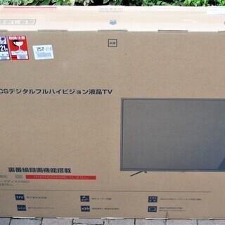 ***ヤマダ電機5年保証付 49型テレビ 地上・BS・CS対応 ...
