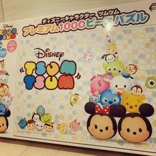 ディズニー☆ツムツム1000ピースパズル☆新品☆お子様も大喜び^_^