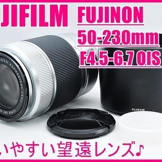 富士フィルム 50-230mm 望遠レンズ 手振れ補正機能搭載♪
