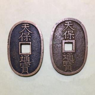 古銭 12枚(天保通宝2  寛永通宝8  他2)