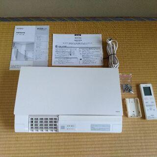 洗面所暖房機 TOTO TYR340R