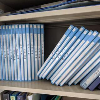 バインダー等書類整理品大量
