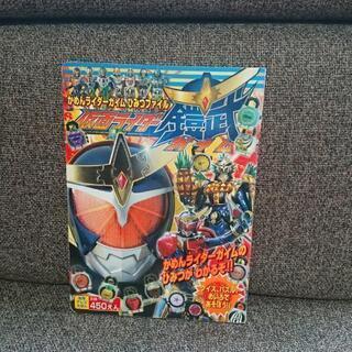 仮面ライダー(平成) 5冊セット+パズル