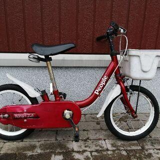 ピープル People いきなり自転車 子供自転車 14インチ