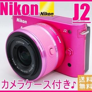 Nikon ニコン J2 純正ピンクカメラケース付き♪