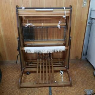 機織り機 値下げ 中古 貴重品 美品