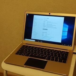 【新品同様】モバイルノートパソコン 13.3インチ/Win10/...