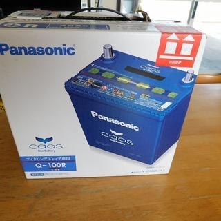 パナソニック☆カオスN-Q100Rバッテリー新品未使用品