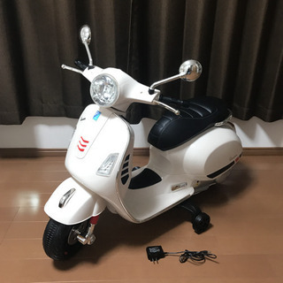 ベスパ vespa 子供用 バイク
