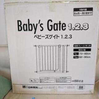 日本育児ベビー&ペットゲート