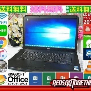 便利なおまけ付き⛳NEC-VK16⛄高速SSD搭載&windows10