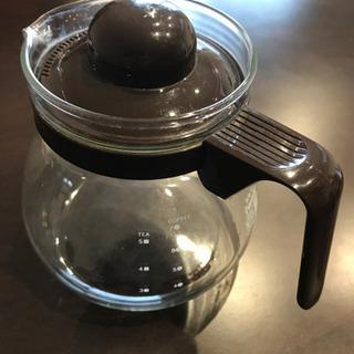 コーヒー/お茶の耐熱ポット