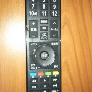 ハイセンステレビリモコン Hisense EN3Z39H