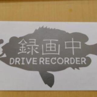 ドライブレコーダー ステッカー