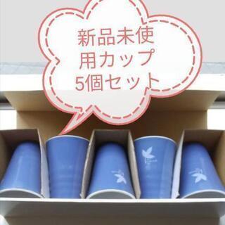 ✨新品未使用陶器コップ5個セット