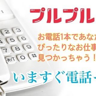 【大阪】現在募集中☆製造に携わるお仕事です😊!おいしい社員食堂利...