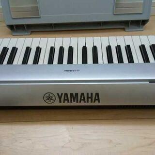 YAMAHA 電子ピアノ - 今治市