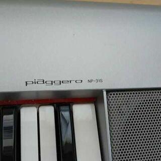 YAMAHA 電子ピアノ − 愛媛県