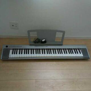 YAMAHA 電子ピアノの画像