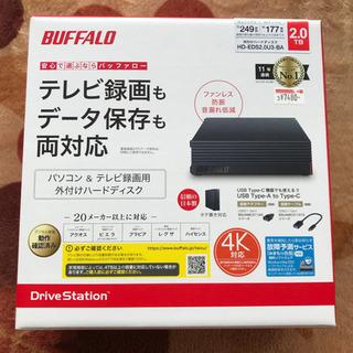 外付けハードディスク パソコン&テレビ録画用