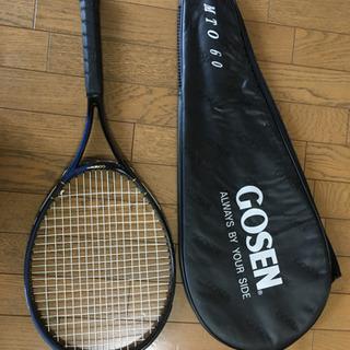 硬式用テニスラケット - 奈良市