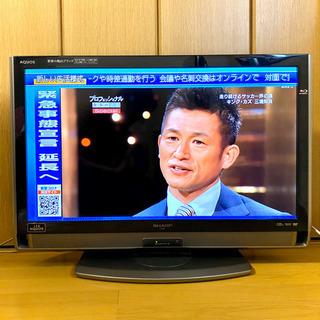 SHARP AQUOS 32型 ハイビジョン液晶テレビ LC-3...