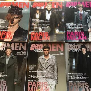 Gap press men vol 7~11、13