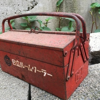 日立ルームクーラー 工具箱 道具箱 工具入れ