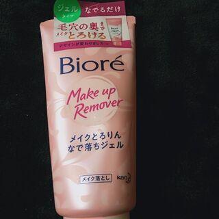 【Biore】メイク落としジェル