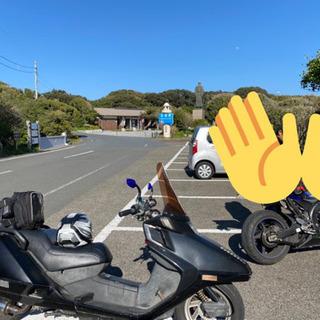 ビッグスクーター  250cc 実働