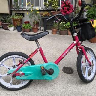 【決まりました!】子ども用自転車 16インチ