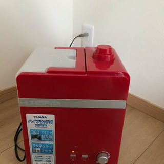 ユアサ ハイブリッド式加湿器 YHY-H500 レッド