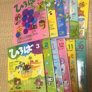 保育雑誌「ひろば」2009.4〜2009.3月号