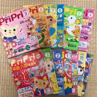 保育雑誌「Pri Pri」2010.4〜2021.3月号