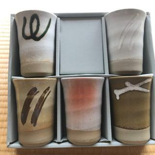 陶器ビアカップセット 〈未使用品〉